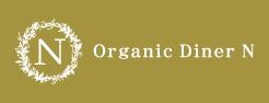 Orgnic Diner N